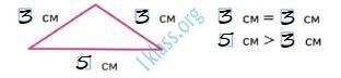 Математика 1 класс рабочая тетрадь Моро 2 часть страница 11 ответ