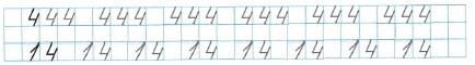 Ответ по Математике 1 класс рабочая тетрадь Моро 1 часть страница 13 номер 4