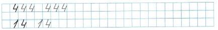 Математика 1 класс рабочая тетрадь Моро 1 часть страница 12 номер 4