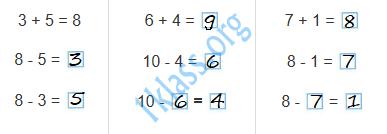 Математика 1 класс рабочая тетрадь Моро 2 часть страница 15 ответ