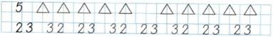 Ответ по Математике 1 класс рабочая тетрадь Моро 1 часть страница 15 номер 4