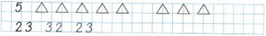 Математика 1 класс рабочая тетрадь Моро 1 часть страница 15 номер 4