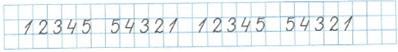 Ответ по Математике 1 класс рабочая тетрадь Моро 1 часть страница 16 номер 5