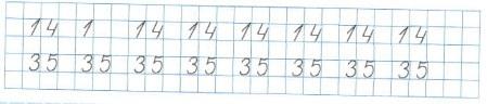 Ответ по Математике 1 класс рабочая тетрадь Моро 1 часть страница 17 номер 4