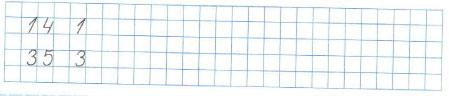 Математика 1 класс рабочая тетрадь Моро 1 часть страница 17 номер 5