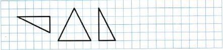 Математика 1 класс рабочая тетрадь Моро 2 часть страница 20