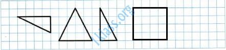 Математика 1 класс рабочая тетрадь Моро 2 часть страница 20 ответ