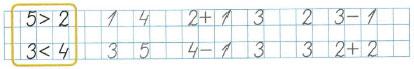Математика 1 класс рабочая тетрадь Моро 1 часть страница 20 номер 5