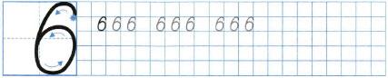 Математика 1 класс рабочая тетрадь Моро 1 часть страница 21 номер 3
