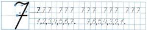 Ответ по Математике 1 класс рабочая тетрадь Моро 1 часть страница 21 номер 6