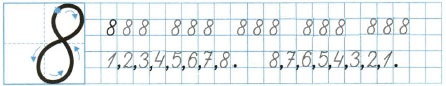 Ответ по Математике 1 класс рабочая тетрадь Моро 1 часть страница 22 номер 3