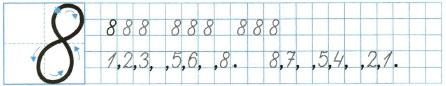 Математика 1 класс рабочая тетрадь Моро 1 часть страница 22 номер 3