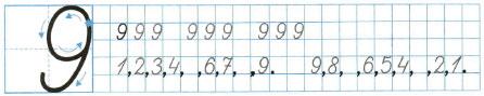 Математика 1 класс рабочая тетрадь Моро 1 часть страница 22 номер 5