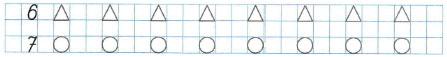 Математика 1 класс рабочая тетрадь Моро 1 часть страница 23 номер 5