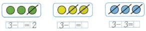 Математика 1 класс рабочая тетрадь Моро 1 часть страница 26 номер 4