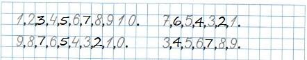 Ответ по Математике 1 класс рабочая тетрадь Моро 1 часть страница 27 номер 3