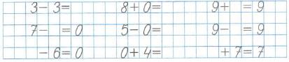 Математика 1 класс рабочая тетрадь Моро 1 часть страница 28 номер 2