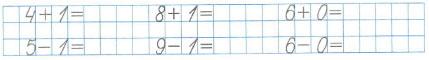 Математика 1 класс рабочая тетрадь Моро 1 часть страница 28 номер 4