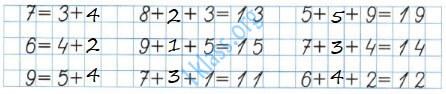 Математика 1 класс рабочая тетрадь Моро 2 часть страница 29 ответ