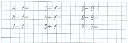 Математика 1 класс рабочая тетрадь Моро 1 часть страница 29 номер 3