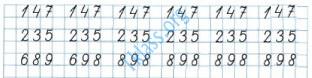 Математика 1 класс рабочая тетрадь Моро 2 часть страница 3 ответ
