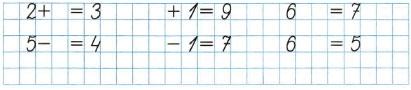 Математика 1 класс рабочая тетрадь Моро 1 часть страница 30 номер 1