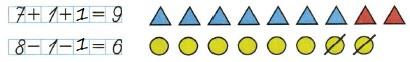 Ответ по Математике 1 класс рабочая тетрадь Моро 1 часть страница 30 номер 4