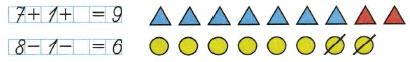 Математика 1 класс рабочая тетрадь Моро 1 часть страница 30 номер 4