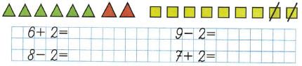 Математика 1 класс рабочая тетрадь Моро 1 часть страница 31 номер 4