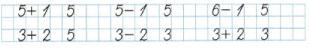 Математика 1 класс рабочая тетрадь Моро 1 часть страница 32 номер 4