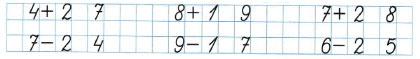 Математика 1 класс рабочая тетрадь Моро 1 часть страница 33 номер 2