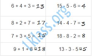 Математика 1 класс рабочая тетрадь Моро 2 часть страница 33 ответ