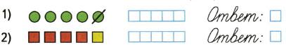 Математика 1 класс рабочая тетрадь Моро 1 часть страница 34 номер 1