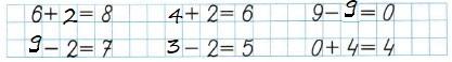 Ответ по Математике 1 класс рабочая тетрадь Моро 1 часть страница 34 номер 3