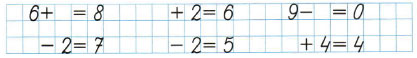 Математика 1 класс рабочая тетрадь Моро 1 часть страница 34 номер 3