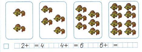 Математика 1 класс рабочая тетрадь Моро 1 часть страница 36 номер 1
