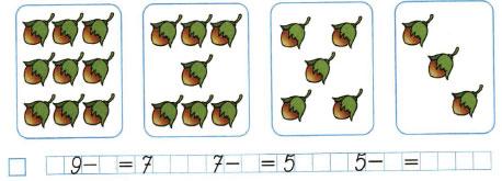 Математика 1 класс рабочая тетрадь Моро 1 часть страница 36 номер 2