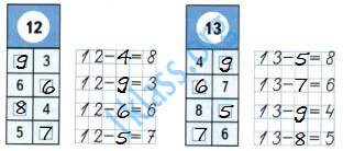 Математика 1 класс рабочая тетрадь Моро 2 часть страница 37 ответ