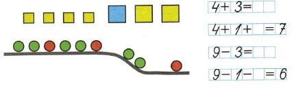 Математика 1 класс рабочая тетрадь Моро 1 часть страница 38 номер 2
