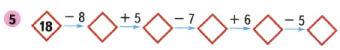 Математика 1 класс рабочая тетрадь Моро 2 часть страница 39