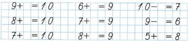 Математика 1 класс рабочая тетрадь Моро 1 часть страница 41 номер 2