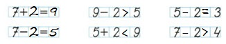 Ответ по Математике 1 класс рабочая тетрадь Моро 1 часть страница 42 номер 1