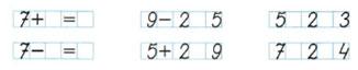 Математика 1 класс рабочая тетрадь Моро 1 часть страница 42 номер 1