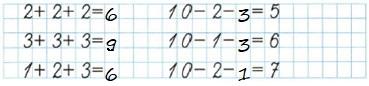 Ответ по Математике 1 класс рабочая тетрадь Моро 1 часть страница 42 номер 3