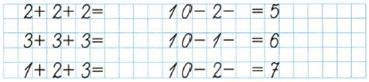 Математика 1 класс рабочая тетрадь Моро 1 часть страница 42 номер 3