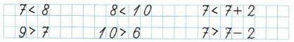 Ответ по Математике 1 класс рабочая тетрадь Моро 1 часть страница 43 номер 4