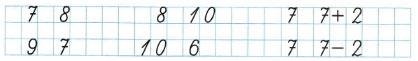 Математика 1 класс рабочая тетрадь Моро 1 часть страница 43 номер 4