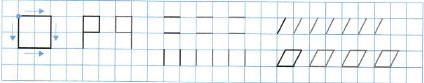 Математика 1 класс рабочая тетрадь Моро 1 часть страница 5 номер 3