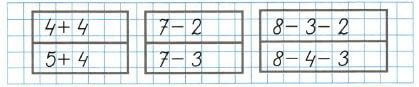 Математика 1 класс рабочая тетрадь Моро 2 часть страница 6