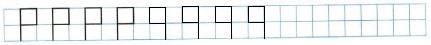 Ответ по Математике 1 класс рабочая тетрадь Моро 1 часть страница 8 номер 4